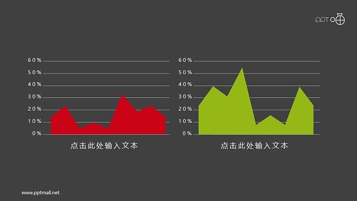 扁平化的红绿两部分山峰面积图素材_幻灯片预览图2