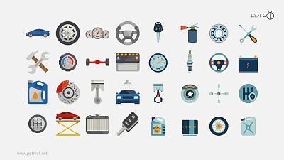 汽车工业系列矢量扁平化PPT图标素材