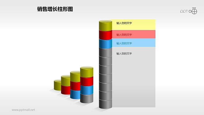 反映销售/经济等突跃式增长的立体质感柱状图PPT素材(12)_幻灯片预览图1