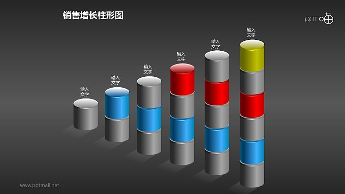 反映销售/经济等数据增长的立体质感柱状图PPT素材(5)_幻灯片预览图2