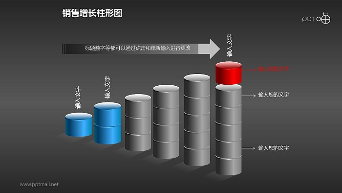 反映销售/经济等数据增长的立体质感柱状图PPT素材(6)_幻灯片预览图2