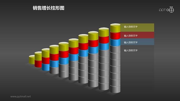 反映销售/经济等数据增长的立体质感柱状图PPT素材(11)_幻灯片预览图2