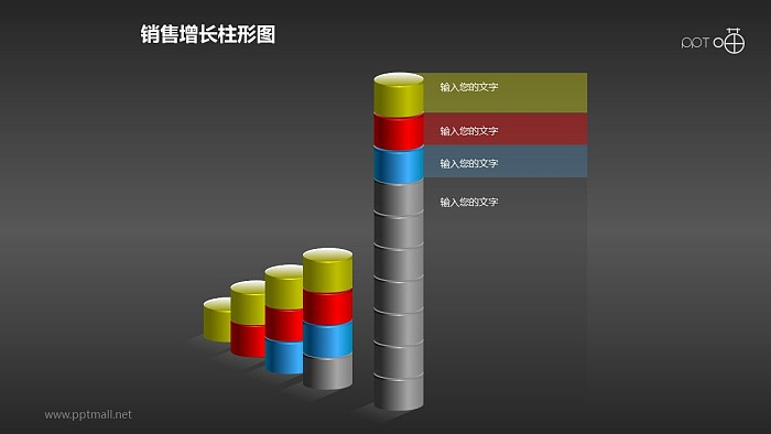 反映销售/经济等突跃式增长的立体质感柱状图PPT素材(12)_幻灯片预览图2