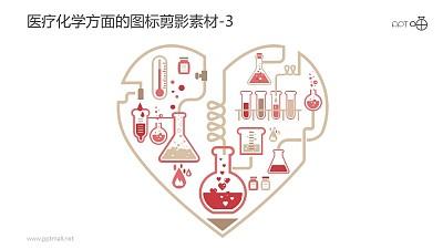 医疗化学方面的图标剪影素材-3
