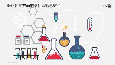 医疗化学方面的图标剪影素材-4