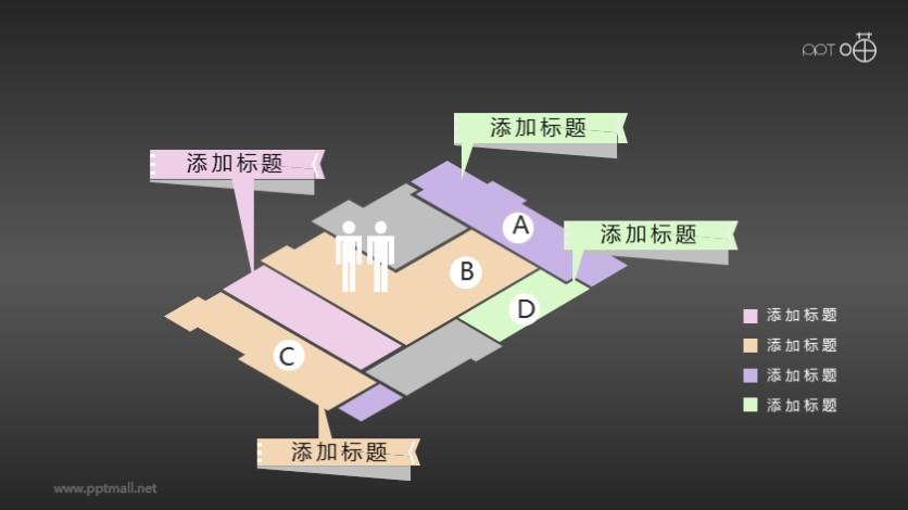 平面拼图PPT模板素材