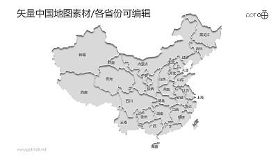 矢量中国地图/各省份可编辑