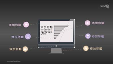 电脑桌面样式示意图PPT模板素材