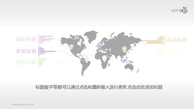世界地图的PPT模板素材