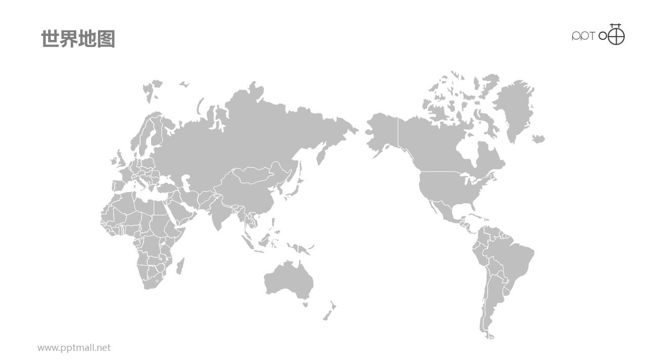 平铺的世界地图PPT素材模板下载