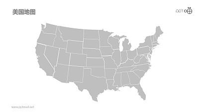 美国地图-可编辑的PPT素材模板