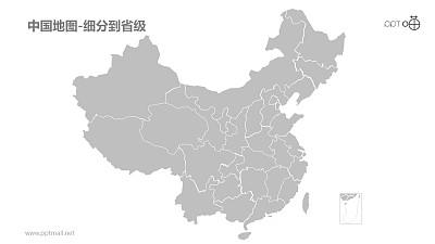 中国地图-可编辑的PPT素材模板