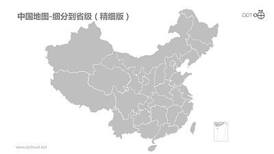 中国地图精细版-可编辑的PPT素材模板