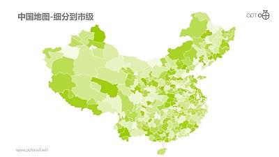 中国地图多色彩版-可编辑的PPT素材模板