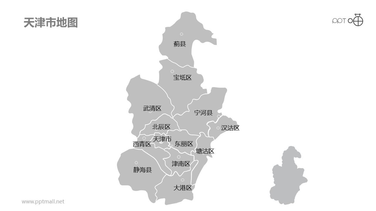 天津市地图细分到区-可编辑的PPT素材模板