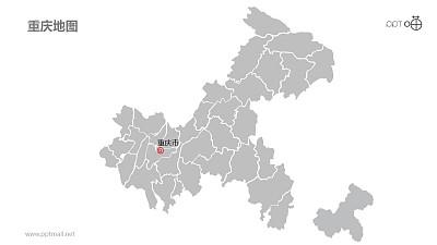 重庆市地图细分到区-可编辑的PPT素材模板
