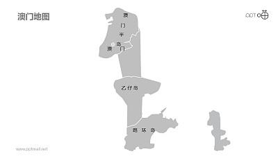 澳门地图细分到区-可编辑的PPT素材模板