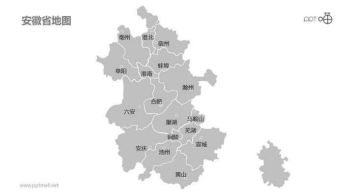 安徽PPT模板下载
