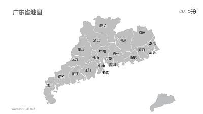 广东省地图细分到市-可编辑的PPT素材模板