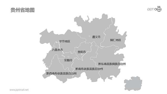 贵州PPT模板下载