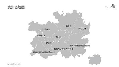 贵州省地图细分到市-可编辑的PPT素材模板