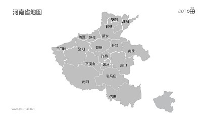 河南省地图细分到市-可编辑的PPT素材模板