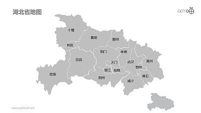 湖北省地图细分到市-可编辑的PPT素材模板