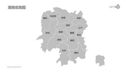 湖南省地图细分到市-可编辑的PPT素材模板