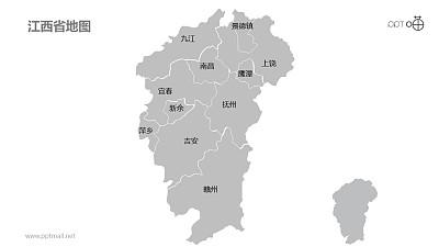江西省地图细分到市-可编辑的PPT素材模板