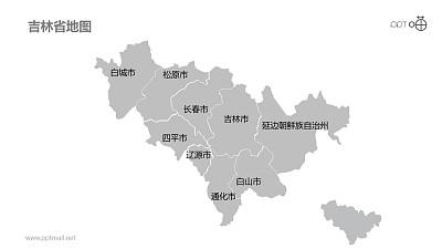 吉林省地图细分到市-可编辑的PPT素材模板