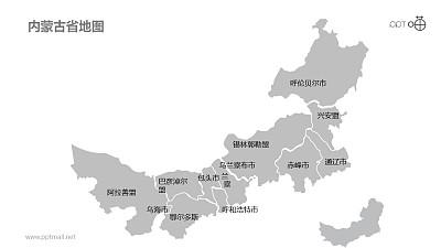 内蒙古地图细分到市-可编辑的PPT素材模板