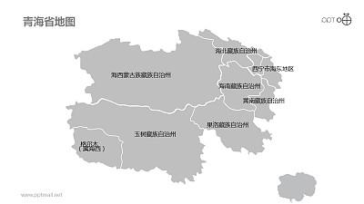 青海省地图细分到市-可编辑的PPT素材模板