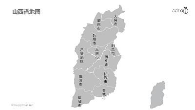 山西地图细分到市-可编辑的PPT素材模板