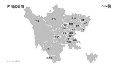 四川省地图细分到市-可编辑的PPT素材模板