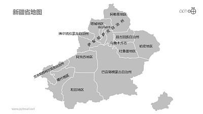 新疆地图细分到市-可编辑的PPT素材模板