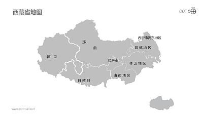 西藏地图细分到市-可编辑的PPT素材模板