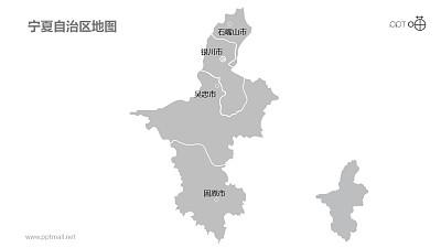 宁夏地图细分到市-可编辑的PPT素材模板