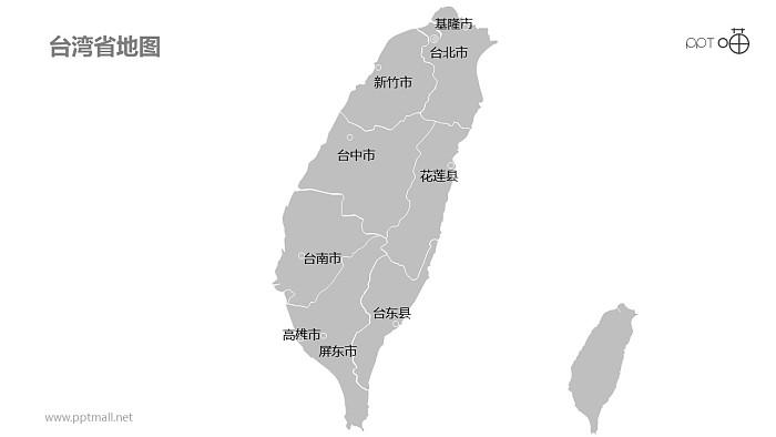 台湾PPT模板下载