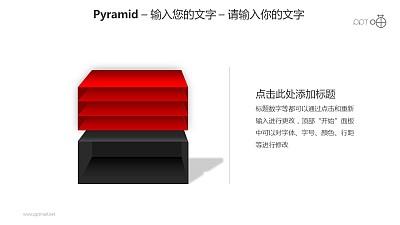 3D方框之红黑两大方框科幻风格PPT素材下载