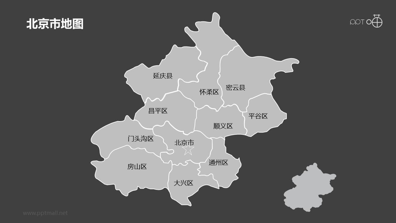 北京地图细分到区-可编辑的PPT素材模板