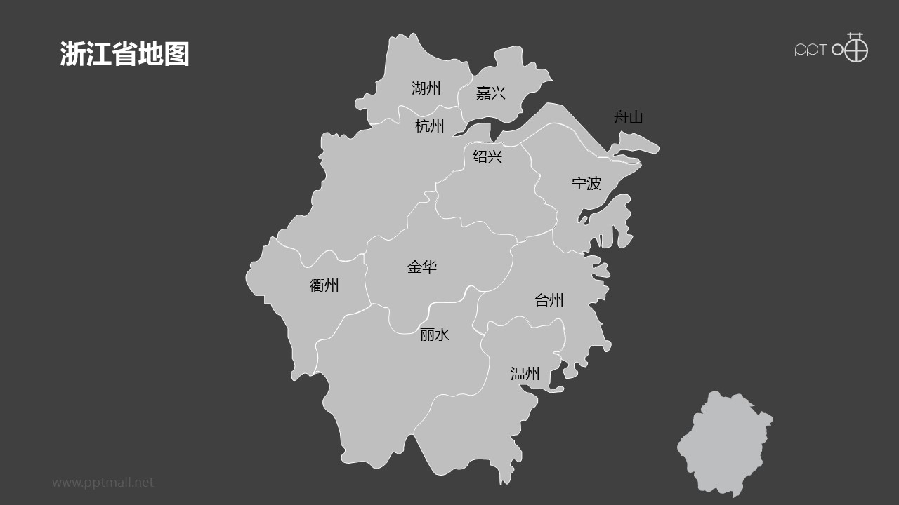浙江省地图细分到市-可编辑的PPT素材模板
