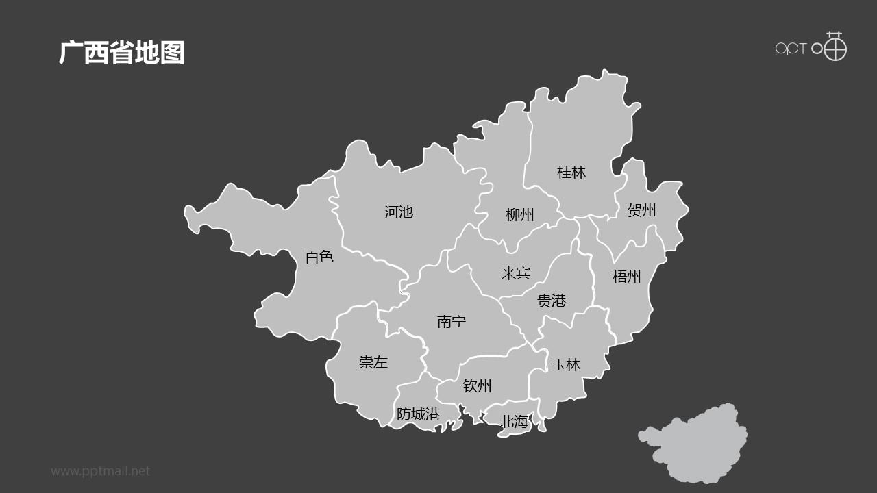 广西省地图细分到市-可编辑的PPT素材模板