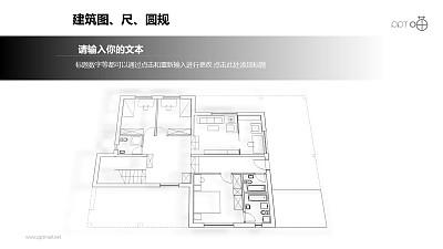 建筑计划之传统建筑图纸PPT建筑图形下载