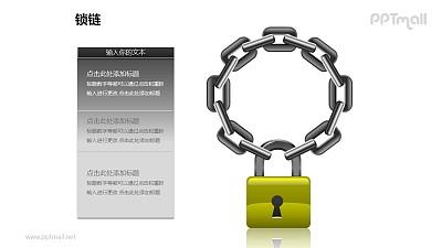 锁链之2部分对称分布链条和锁图形素材下载