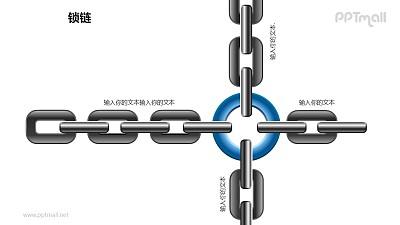 """锁链之4部分""""十字形""""链条图形素材下载"""