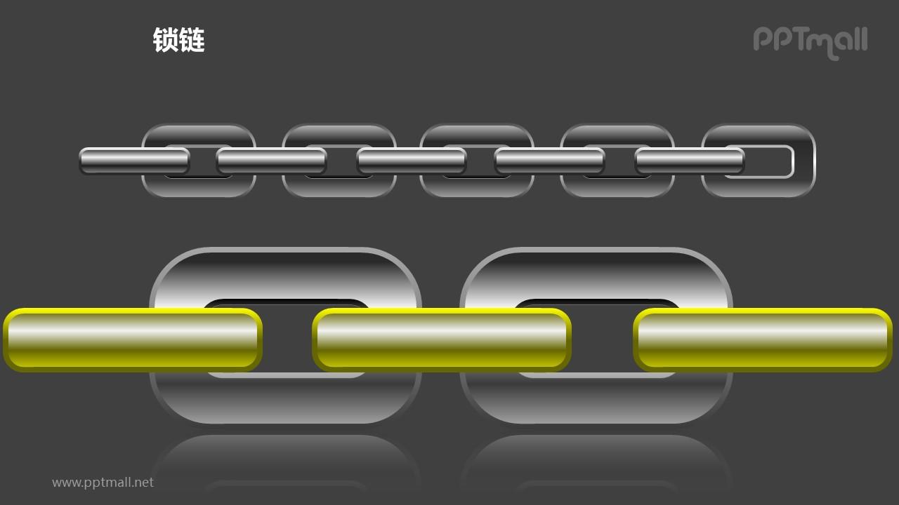 锁链之两大部分链条图形素材下载