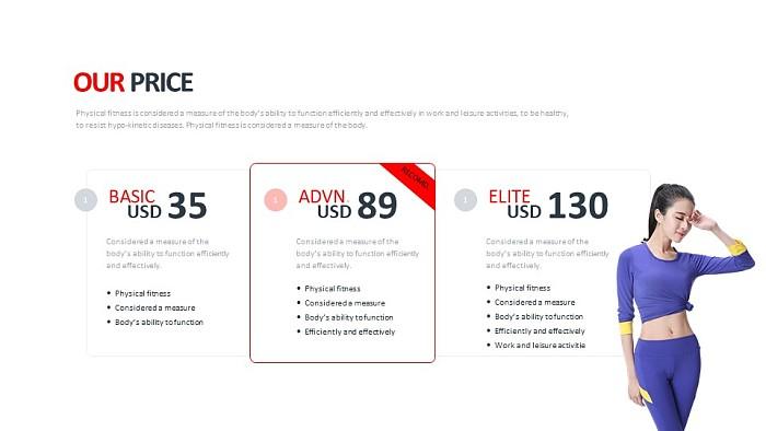 不同类型健身VIP会员价格表PPT样式模板_幻灯片预览图1