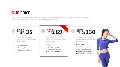 不同类型健身VIP会员价格表PPT样式模板