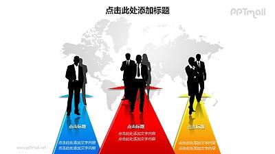 战略方向——处于不同立场的人PPT图形素材