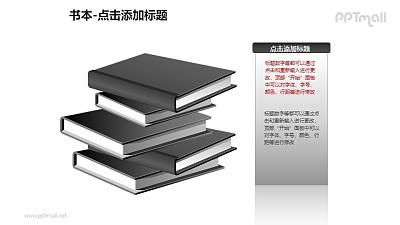 书本——交错叠加的黑色书本+文本框PPT图形模板